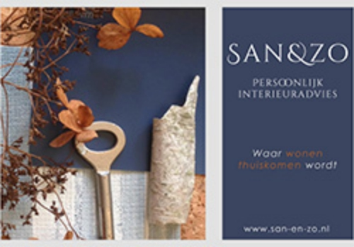 San&zo Sponsor logo